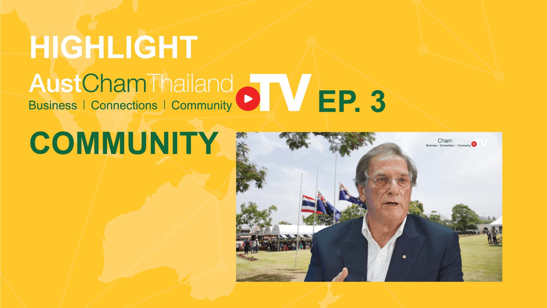 AustCham Channel video ep3 thumbnail_community_highlight_-