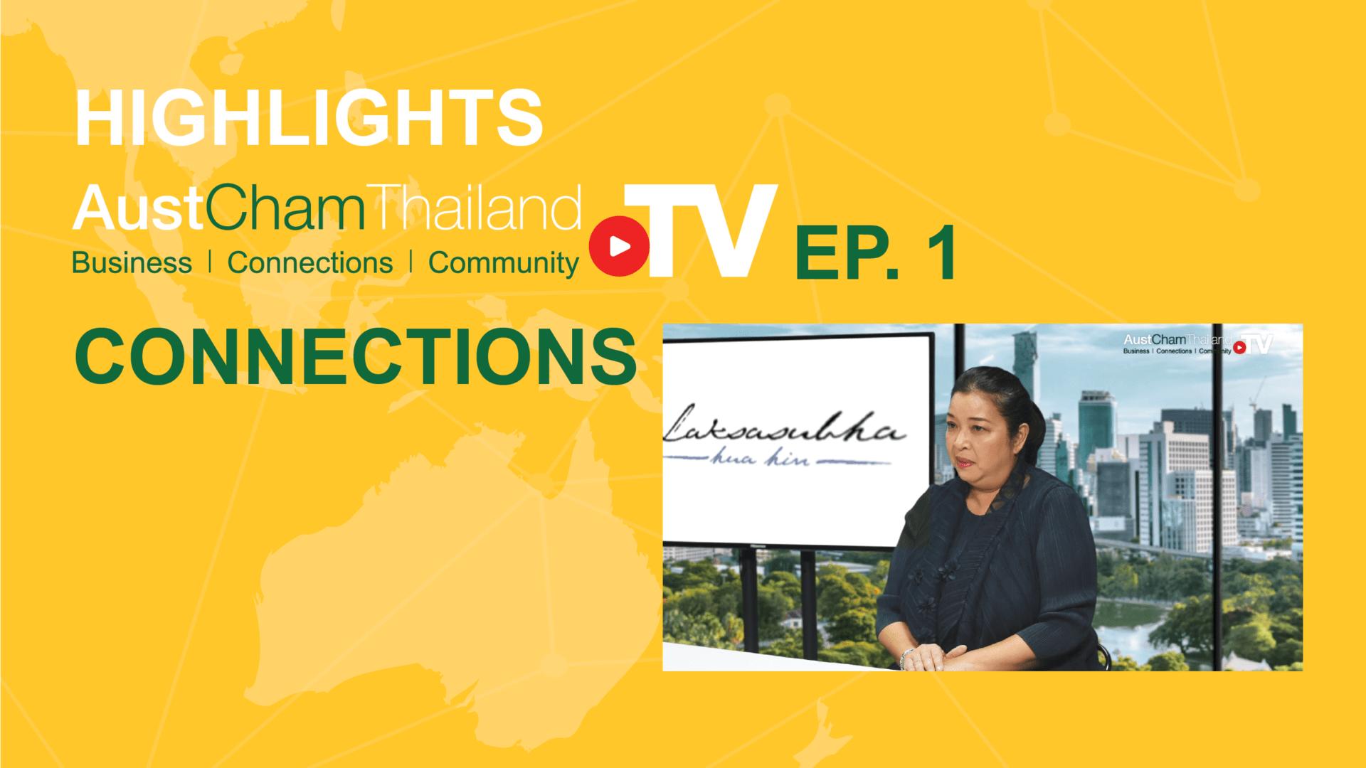 AustCham Channel video thumbnail_Connections