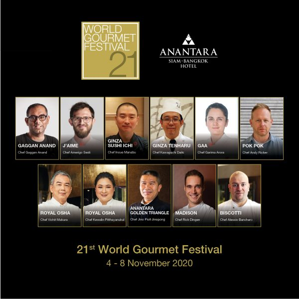 21st World Gourmet Festival Comes of Age__all_chef_2160x2160
