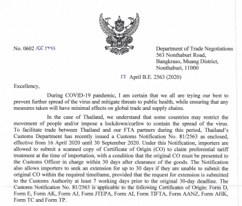 Notification from the Department of Trade Negotiations cover-01