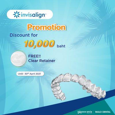 Promotion invisalign dis10,000