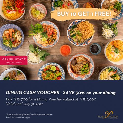 Siam Paragon 30 March- 8 April Dining Cash Voucher promotion