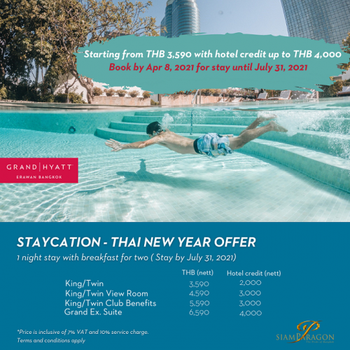 Siam Paragon 30 March- 8 April Staycation promotion