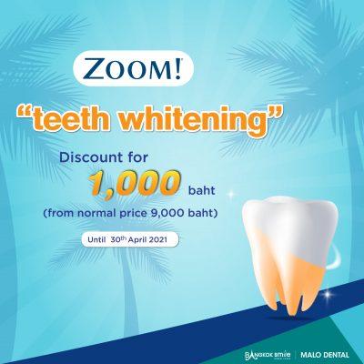 promotion whitening
